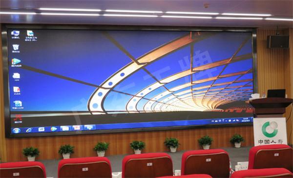 【LED显示屏】王牌P2.5小间距助力中国人寿公司