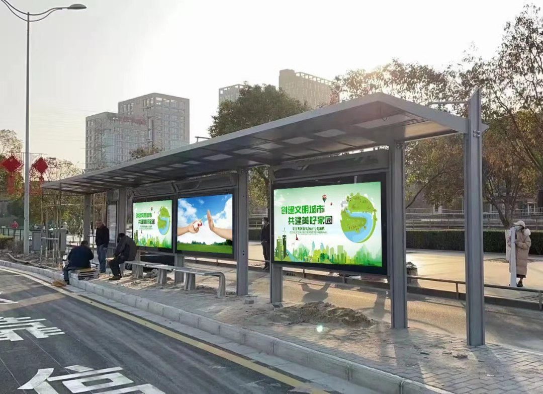 王牌LED显示屏应用于地级市智慧公交系统