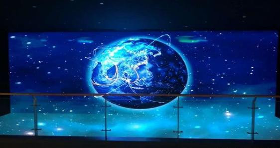 LED互动大屏幕